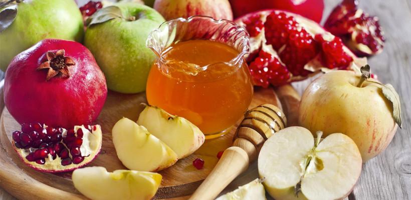 8 Alimentos Tradicionais de Rosh Hashanah